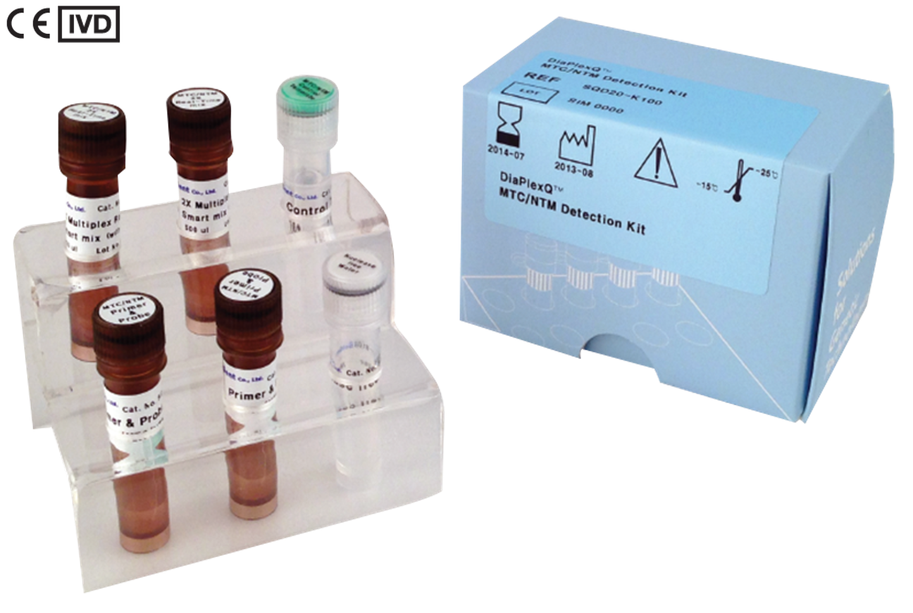 DiaPlexQ™ MTCNTM Detection Kit_CE IVD.png